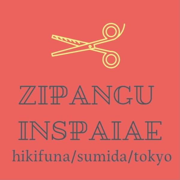Zipangu Inspaiae 曳舟店