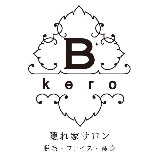隠れ家サロン B-kero