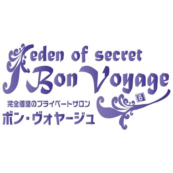 eden of secret BonVoyage