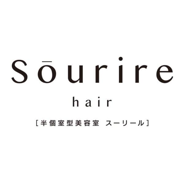半個室型美容室 Sourire姪浜店