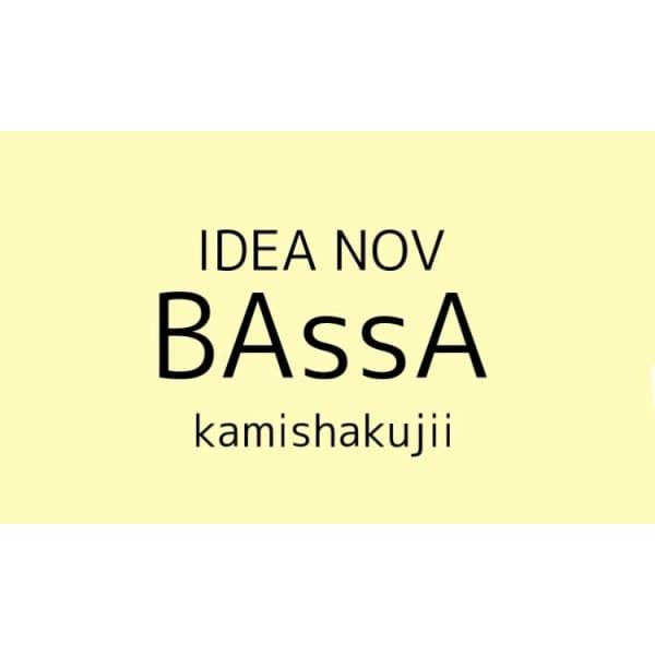 BASSA バサ 上石神井店