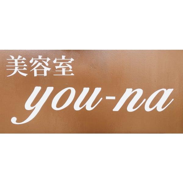美容室you‐na