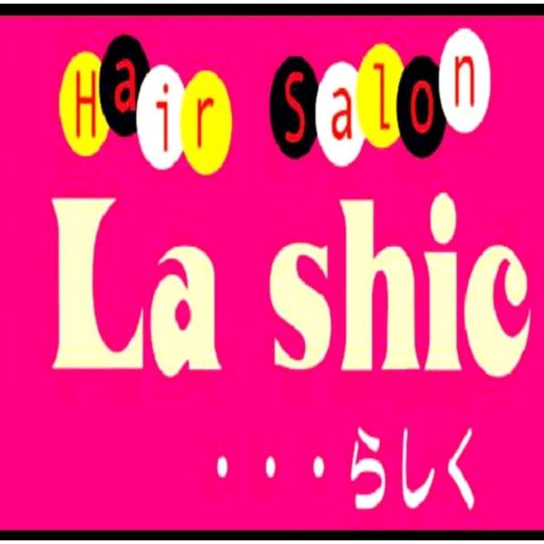 Hair Salon Lashic...らしく