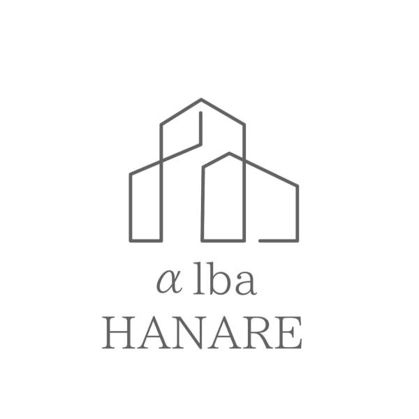 髪質改善 個室美容室 alba HANARE 横浜 美容院 (関内)