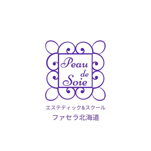 Peau de soie