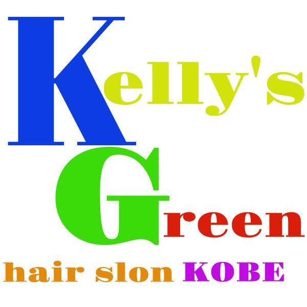 Kelly's Green
