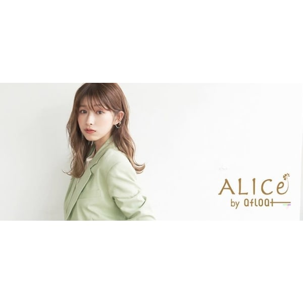 ALICe by afloat