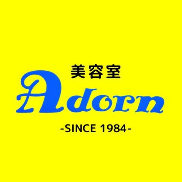 美容室 Adorn 本店