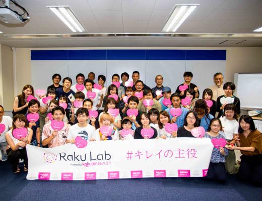 武蔵野美術大学&東京工業大学の合同ワークショップ『コンセプト・デザイニング2018』