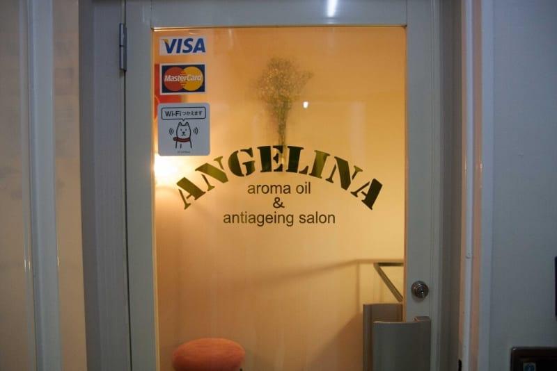 アンジェリーナ恵比寿店の入り口