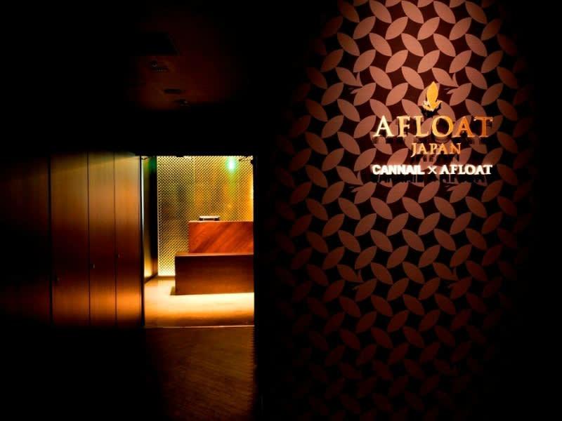 伸ばしかけでもオシャレできるヘアスタイルをまとめたヘアカタログ 銀座 美容室 AFLOAT JAPAN(アフロートジャパン)