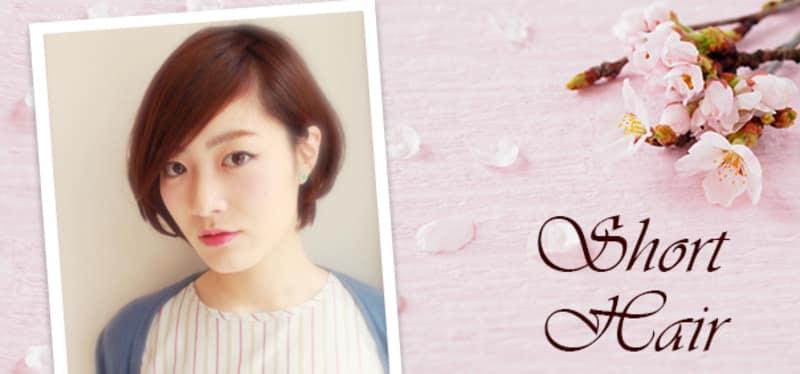 【ママだってオシャレに!】入園式や入学式の母親に人気のショートヘア10選!