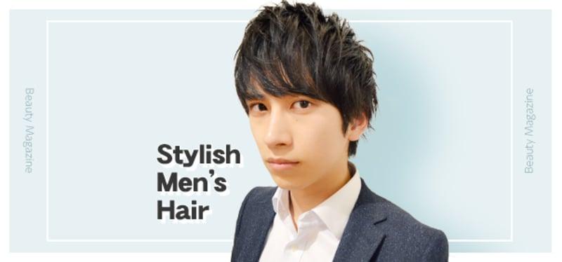 【ホワイトデーにオススメの髪型!】オシャレなメンズヘアで好感度アップ間違いなし!