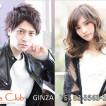 Le Club GINZA(ルクラブ)/銀座一丁目