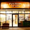 Pure Room(ピュアルーム)/八幡宿