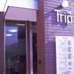 Trip hair(トリップヘアー)/東福山