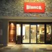 Bianca.(ビアンカ)/宇都宮