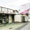 セリア美容室(セリア)/ナゴヤドーム前矢田