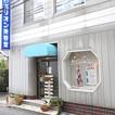 ORION美容室(オリオン)/津新町