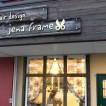 jena frame(ジェナフレーム)/松阪