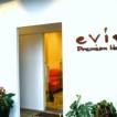 evis premium Hair(エヴィスプレミアムヘア)/大和八木