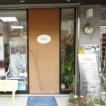 HEART & HEART(ハートアンドハート)/北加賀屋