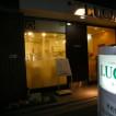 LUCIA(ルーシア)/小林(兵庫)