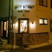 HOT BORN+ EAST店(ホットボーンプラス)/春日部