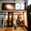 美容室3月9日。(サンガツココノカ)/錦糸町