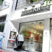 DESSANGE・PARIS 銀座店(デサンジュパリ)/銀座