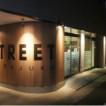 STREET VIEWER(ストリート ビューワー)/武蔵藤沢