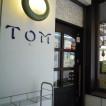 カットハウスTOM(トム)/藤枝