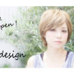 MilP design(ミルプ)/船橋