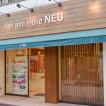 hair&make NEU 笹塚店(ノイ)/笹塚