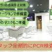 Hair Resort L´avenir(ヘアリゾートラヴィニール)/新宿