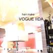 Hair Make VOGUE IIDA(ヴォーグイイダ)/伊那上郷