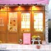 Beauty Salon sur(シュール)/西鈴蘭台