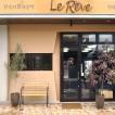 Le Reve(ラレヴ)/廿日市市役所前(平良)