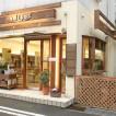 radiant 阪神甲子園店(レディエント)/甲子園
