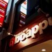 BOAPPU(ボアップ)/松山市駅前