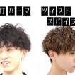 Ash 町田駅前通り店(アッシュ)/町田