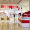 Shampoo 聖蹟桜ヶ丘オーパ店(シャンプー セイセキサクラガオカオーパテン)/聖蹟桜ヶ丘