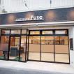 Fuse 曳舟店(フューズ)/京成曳舟