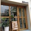 Alizeti(アリゼティ)/谷町六丁目