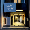 salon de Y(サロンドイグレック)/新福島
