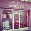 Art HAIR(アートヘア)/鶴岡