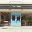Chaleur(シャルール)/春日井(JR)