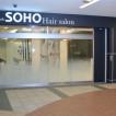 SOHO newyork 新長田店(ソーホーニューヨーク)/新長田