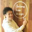 antime hair design(アンティム)/太子橋今市