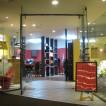 beauty lab GENOA 名駅店(ビューティーラボゼノアメイエキテン)/国際センター(愛知)